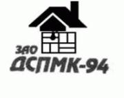 ДСПМК-94_ЗАО