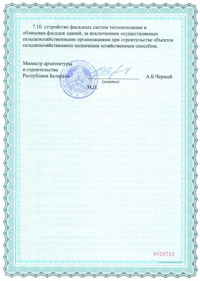sertifikat_1_2_23072018