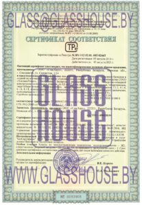 14 Сертификат соответствия