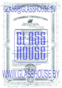 2 Сертификат соответствия
