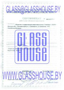 Сертификат работ и услуг собственного производства