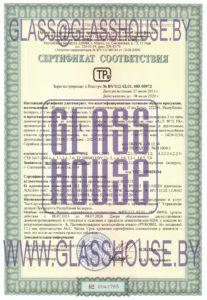 Сертификат соответствия двери противопожарные