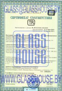 sertifikat_04-min-min