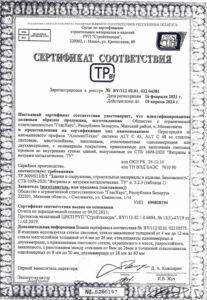 vitraj-43-48